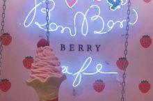 这是日本伊豆草莓冰淇淋 不仅颜色好看 而且口感也很好