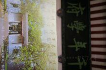 岳麓书院,4号线湖南大学站出,沿着岳麓山南路,沿途可以欣赏湖南大学古色古香的建筑,红墙青瓦飞檐,这段