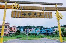 今天跟大家分享的是广西贺州富川瑶族自治县的虎头村,虎头村位于贺州市富川县富阳镇,这里距离县城非常地近