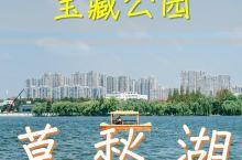 蓝鲸人的私藏宝藏——莫愁湖公园  在南京建邺区的水西门大街附近,藏着一处南京本地人最爱的公园——莫愁