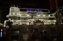 天津两日漫步游,逛吃逛吃!来天津走遍特色欧式建筑群还有名人故居,寻找清末和近现代的文化和历史!吃遍天