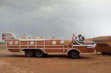 沙漠之舟,大气