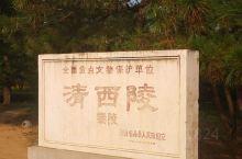 泰陵,是雍正的陵寝,是清西陵规模最大,最悠久的陵。