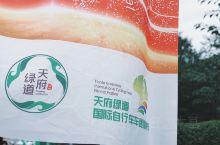 这一次有幸能够参与成都温江天府绿道国际自行车车迷健身节总决赛,当天有来自澳大利亚、新西兰及全国多个地