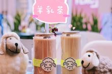 奶茶店一旦引入冷萃茶饮机,便油然而生一种高级感全新羊乳茶家族以四款冷萃茶为基底,黑茶红茶乌龙白茶水龙