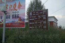 金银滩草原分为金滩和银滩,位于青海海北藏族自治州海晏县境内,这里风光旖旎,牧草肥美、牛羊肥壮,是王洛