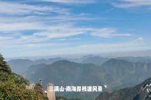 三清山南海岸栈道风景,近金沙索道段。