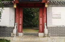 漫步青州,在范公亭公园里的李清照纪念祠前落泪 青州·潍坊   范公亭公园   青州博物馆   李清照