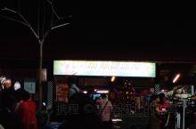 情迷美娜多之【餐厅】  到美娜多一定要出来吃两餐当地的餐厅,海鲜超级肥美并且物美价廉,图一到图四打卡