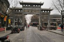 第一次陪老妈老爸游青州古城,老爸老妈很开心!正好是旅游淡季,坐车,游玩都很舒服轻松