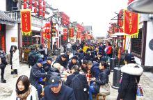 【石泉美食庖汤会】2019年12月31日至2020年元月5日,石泉县第8届汉水庖汤会在石泉县后柳镇中