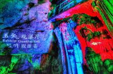 """#换个角度看商洛#【北国奇观,西北一绝】柞水溶洞自然环境灵秀典雅,景点多而集中,既有可与""""瑶林仙境"""""""