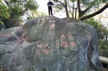 藤吊岭宝龙寺