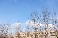 天气真好,一扫阴霾,感觉离春暖花开的日子不远了!