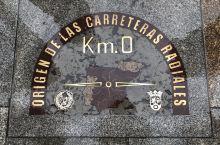 西班牙首都马德里零公里标志。第二张是马德里的四个凯旋门之一。大阳门广场和马约尔广场距离很近,步行正好