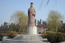 羑里城  ,是世界遗存最早的国家监狱,也是风靡全球的周易文化发祥地。3000年前殷纣王关押周文王姬昌