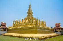 万象塔銮寺 老挝的佛教圣地  塔銮寺,建于1556年,历史久远,也是老挝寺塔中最为宏伟的一座,在老挝