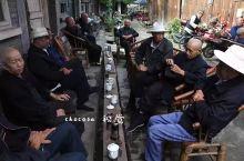 彭镇——茶聚  在小镇上顺时针方向逛一圈,发现茶馆之多超乎想象,而这些茶馆虽然都很简陋却总给人以亲切