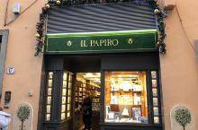小伙伴拉我去买本子的小店,价钱么…贫穷限制了我的想象力… 大概一般的A5的本子, 30-40欧一本吧