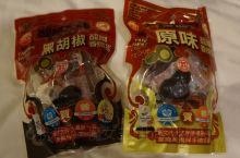 醍醐大师同样和阿婆铁蛋一样,卖的都是铁蛋。台湾当地的朋友推荐我买这家的铁蛋,这家铁蛋相对比较软一些。