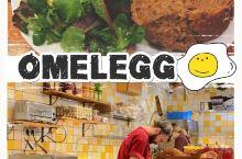可能是世界上最好吃的omelette【OMELEGG】  omelette,就是西式煎蛋卷/鸡蛋卷/