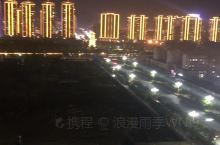 看看大泗洪的美丽夜景