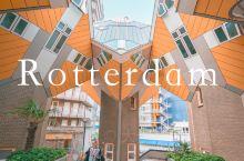 鹿特丹的那些奇葩建筑,方块屋一定要去打卡。  荷兰鹿特丹,现代建筑爱好者的天堂。 【目的地攻略】那天