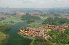 【陈小羊环行中国自驾日记】番外篇——来到云南文州普者黑湖,体验站立式划水板