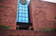 凝固的历史——西汉南越王博物馆 天天经过这门口,上两次来这看,一次是初中的时候另一次是2009年。免