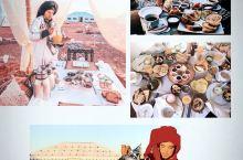分享最美的撒哈拉沙漠早餐