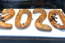 2020这张可爱面包是在Königstein 拍的啦~ 法兰克福很赞的一家法餐,性价比高,方便停车