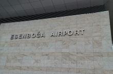 应该是我经历过的最冷清的国际机场了,吐槽的是没有机打登机牌,没有机打登机牌哟,全靠几个工作人员手写,