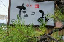 日本的鸟取市,人口虽少,但蟹和海鲜,非常出名,十一月中旬,是吃蟹季节,现在也只能吃些当季鱼!