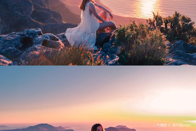 Table Mountain3