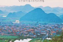 云南普者黑,一个美仑美奂的世外桃源,位于云南省文山壮族苗族自治州丘北县境内。  如果今生有缘,要来一