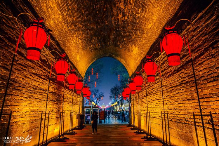 Fortifications of Xi'an4
