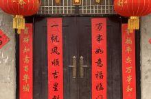 中国新年/春节贴对联