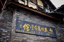 前两天到李庄古镇景区去玩的美图啊! 分享给各位朋友,可以了解一下。还是比较推荐下午有太阳的时候去的,