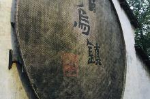 #乌镇西栅#  认识乌镇,缘于刘若英,缘于《似水年华》。  从此乌镇对于我,有了种无以言表的情节。想