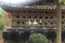 福建浦城白酒文化园