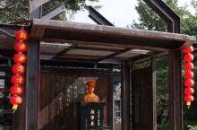 顺幽雅山道上行寻得两处风雅之所:北投文物馆和少帅禅居。两处都是日据时期修的高档温汤旅馆,分别名为佳山