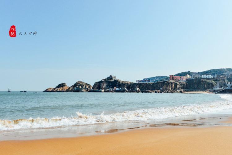 大王沙灘3