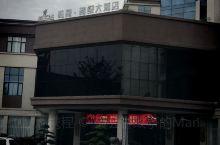 绍兴,嵊州出差,推荐一下酒店的海鲜面和海市嵊楼酒家的茭白咸菜,海味粉丝,蟹黄豆腐,都不贵˞͛˞͛。
