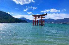 在水上的特别建筑,值得一玩  在这个无聊的假期里,我和我的小伙伴来到了日本广岛,这里有一座十分特别的