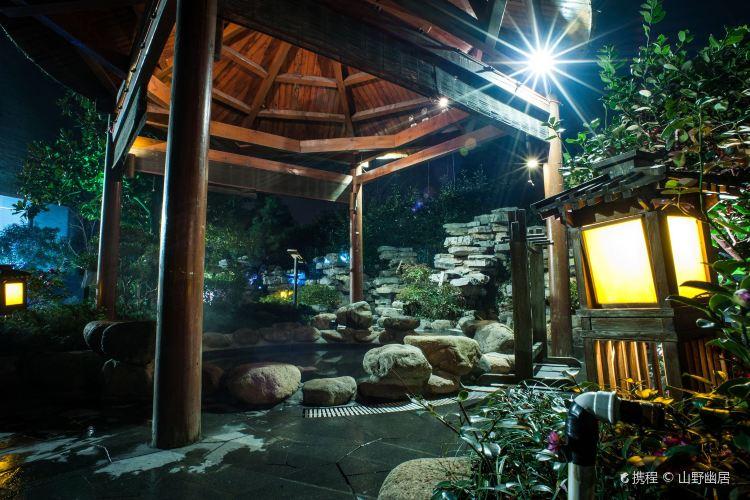Scholars Shushan Hot Springs Resort3