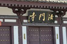 悠久历史寺