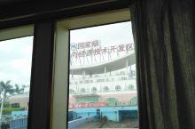 超级游艇,美丽海岸线,漳州开发区