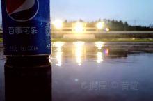 既然喝水都胖 那为什么不喝可乐呢 温泉酒店🏨还不错哦