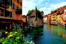 法国安纳西(Annecy),是一个让人留恋忘返的地方。          安纳西是法国阿尔卑斯山区最