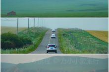 哪儿凉快,哪儿待着去。呼伦贝尔,是世界著名的天然牧场,是世界四大草原之一,被称为世界上最好的草原,是